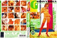 RDVA-037  PRIVATES GIRLS  キューティーFACEでイカした素人たち