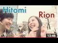 ネット起業家の金銭感覚・学びへの投資意識・お金がない初心者の悩み etc. (莉音&Hitomiに訊け!)