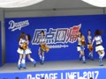 D-STAGE (17.09.09)